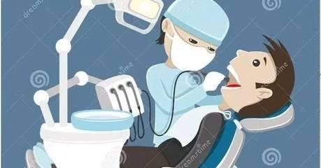 口腔医学技术