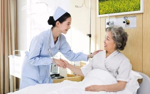 老年护理专业