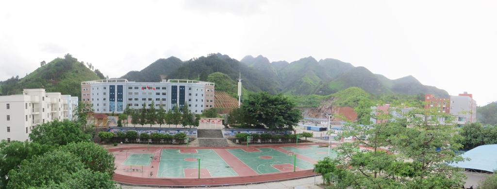 罗甸中等职业学校