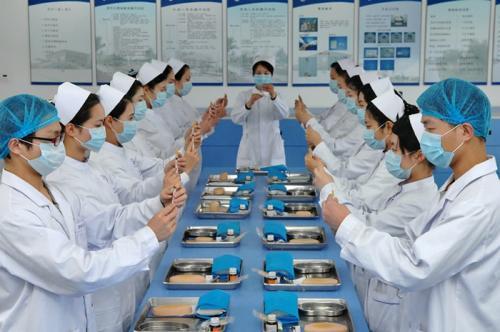 药品生产技术