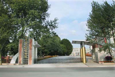 安顺市卫生学校大门