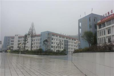 德江县中等职业学校