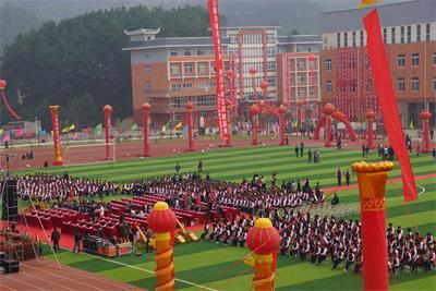 黄平县中等职业学校