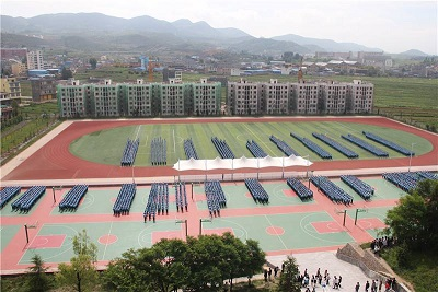 威宁自治县中等职业学校-学生军训表演