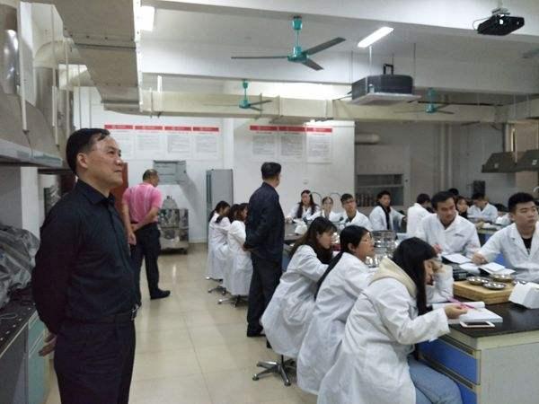 药学专业理论课