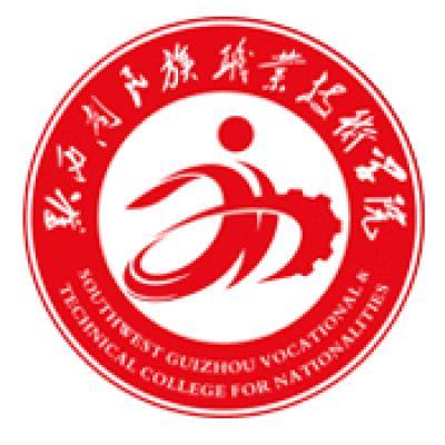 贵州黔西南民族职业技术学院