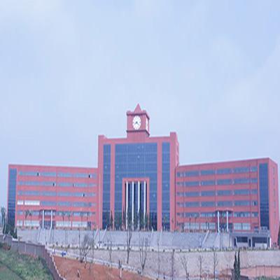 贵州工商职业学院2019年招生简章