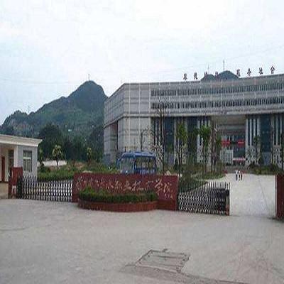 贵州六盘水职业技术学院(农村医学专业)学费是多少
