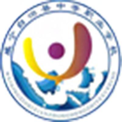 威宁自治县中等职业学校